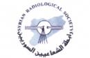 Syrian Radiological Society