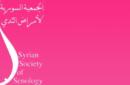 La Société Syrienne de Sénologie
