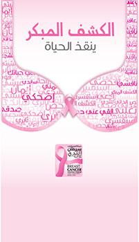 Affiche Liban